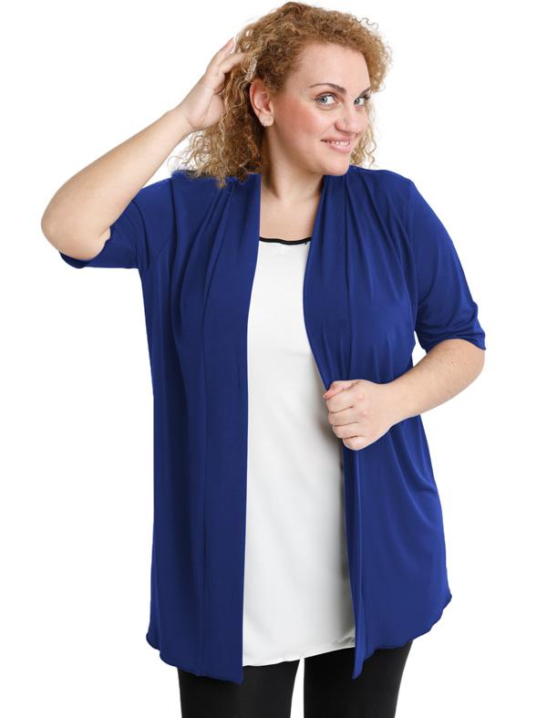 A20-140 Classic cardigan - Royal Blue