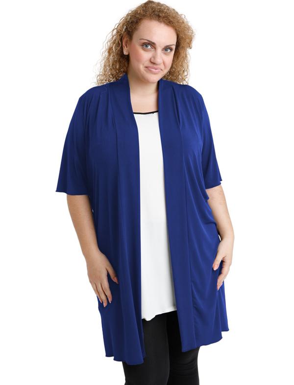 A20-142 Classic long cardigan - Royal Blue
