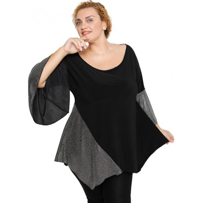 B19-2357 Raglan alpha blouse